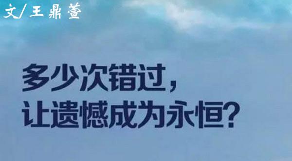 """王鼎萱:7.28黄金多空来回博弈,唯有我能把控""""输赢""""方向"""