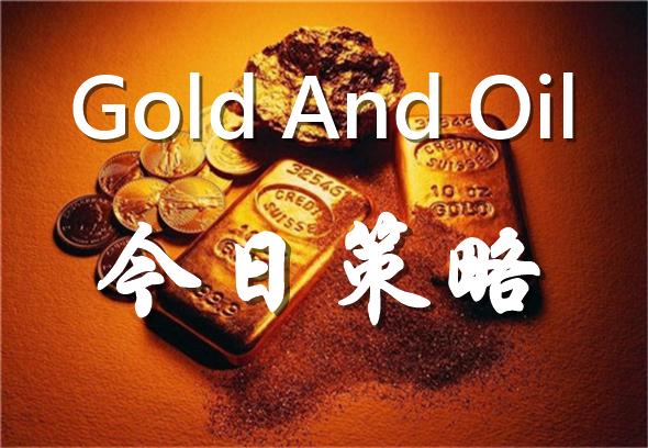 陈轩豪:7.31午评黄金建议回落看涨,原油多头是否企稳