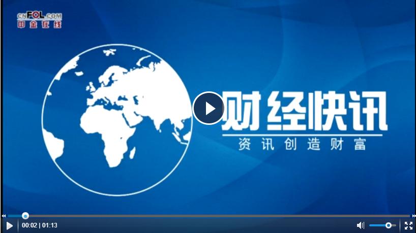 年底楼市进入冬眠模式 北京商品房网签数据创新低