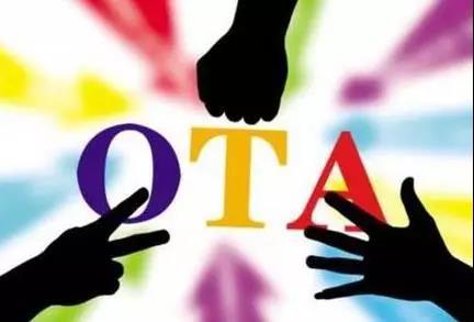 不断爆发的在线旅游OTA问题,将被MTS取代?