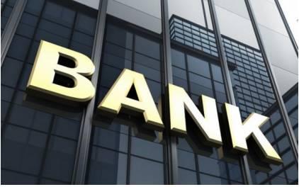 外资银行在华十年,经历了怎样的变局?