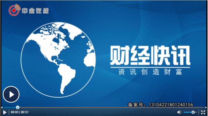 美团打车北京业务上线在即, 已经有20万人报名