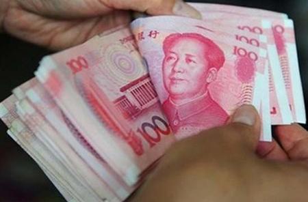 专家认为人民币国际化潜力巨大