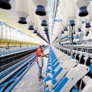 第一纺织网