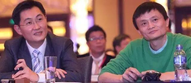 马化腾:当年拒绝持股阿里,如今错失世界首富!