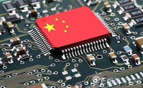 沪指下跌挡不住芯片股大涨 7天20家公司说要搞芯片