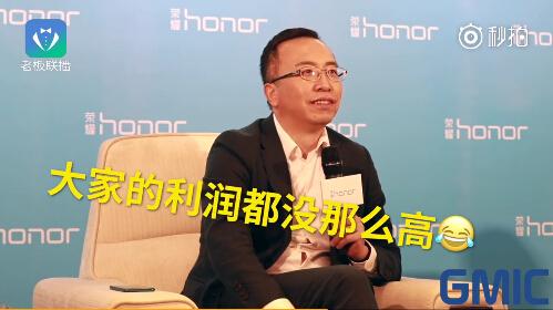 雷军宣布小米利润率永远不超过5%,华为荣耀总裁赵明哈哈大笑