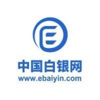 中国白银网
