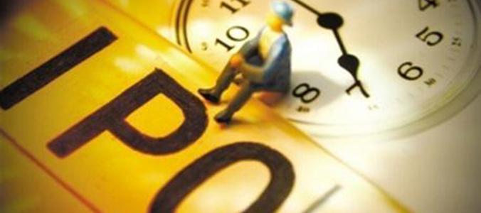 IPO被否企业筹划重组上市间隔期缩短至6个月