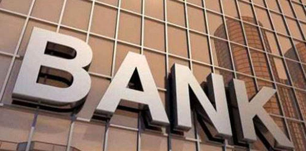 """为什么中国的银行股票""""那么便宜"""""""