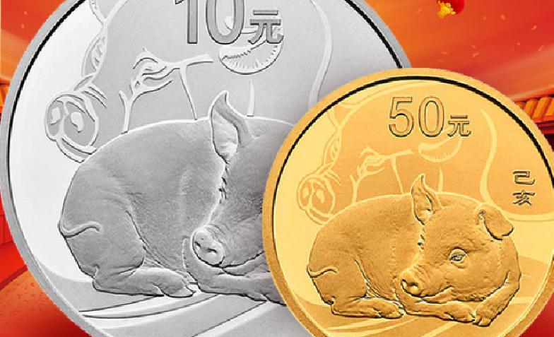 2019猪年贺岁纪念币来袭:12月21日开始预约