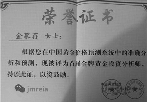 证书3_副本_副本1.jpg