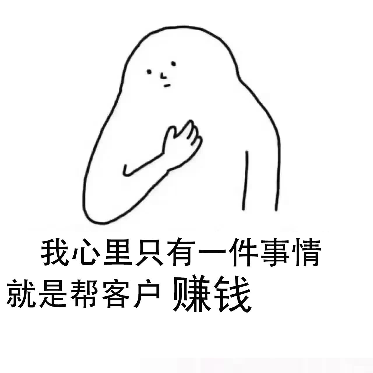 微信图片_20171011152335.jpg