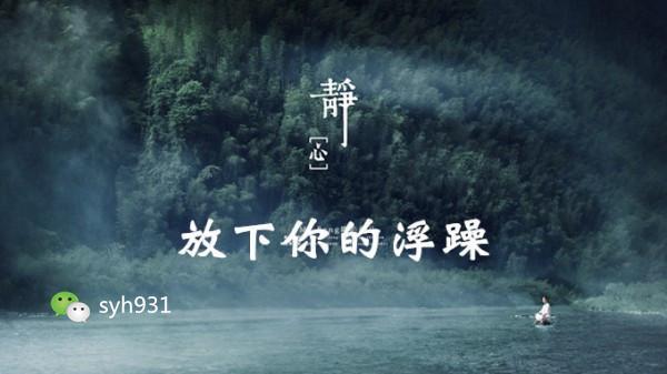 1.8_副本.jpg