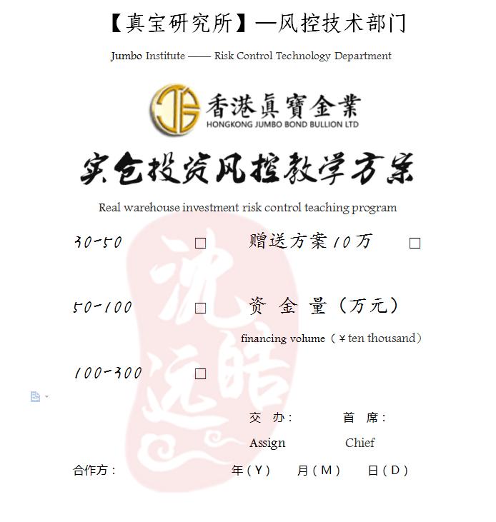 QQ图片20170928131755_副本.png