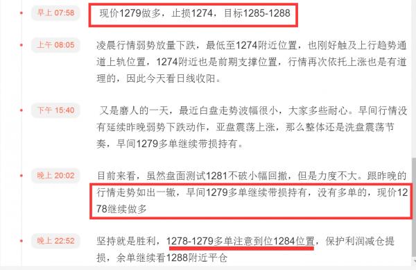 http://mp.cnfol.com/article/1217410