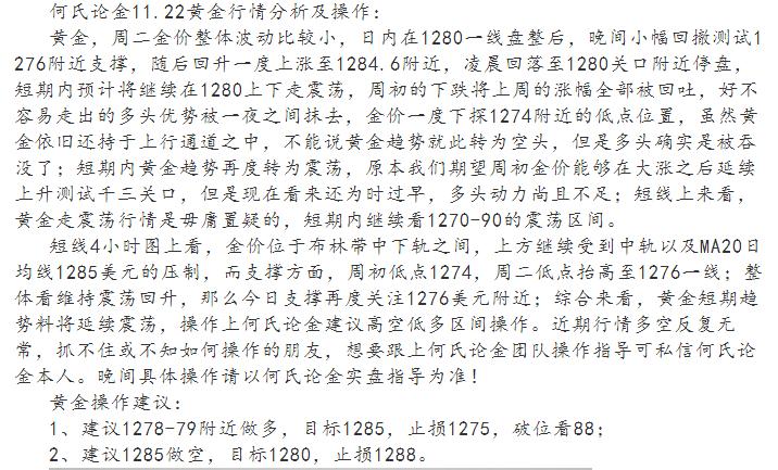 http://mp.cnfol.com/article/1217444