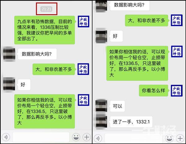 5a58c12120e1a (2)_副本.jpg