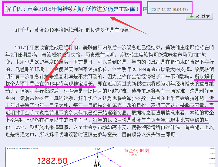 http://res.silver.org.cn/ueditor/php/upload/image/20180114/1515935207399972.png