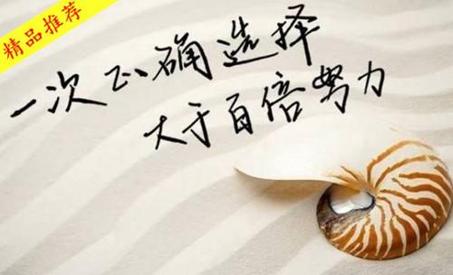 凌峰霸金:1.18三大利空能否断定黄金反转?附解套操作建议