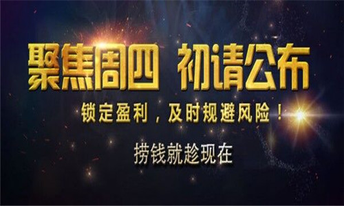 http://mp.cnfol.com/article/1297900
