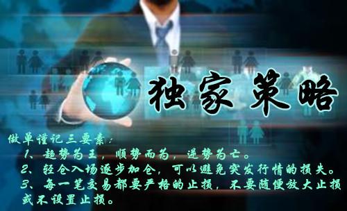 http://mp.cnfol.com/article/1298103