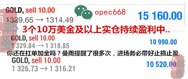 盈利广告28.png