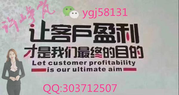 811fc12aef6b40cd2e843a2369514194_1518078441378346.png