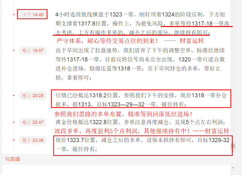 http://www.sheepsco.net/mp/article/1336087