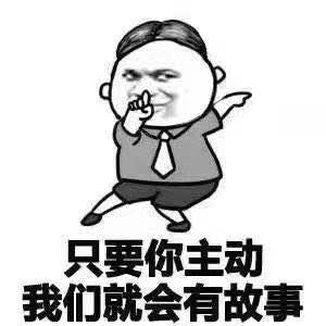http://www.sheepsco.net/mp/article/1379485