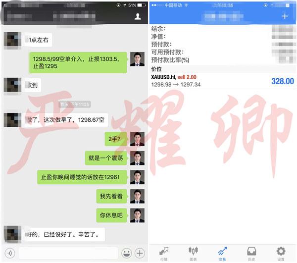 6.12二单盈利.jpg
