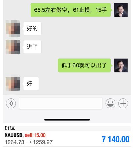7.11盈利不广告.jpg