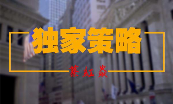 蔡红焱2.jpg
