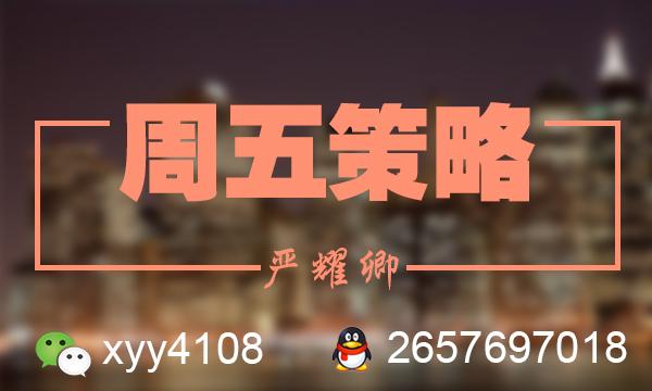 周五 广.jpg