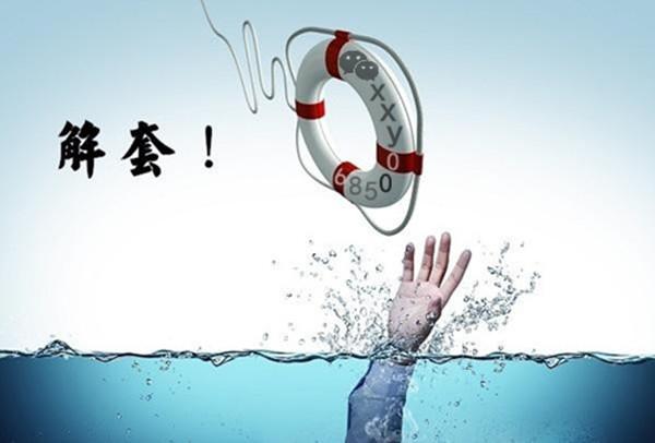 泳圈解套_副本.jpg