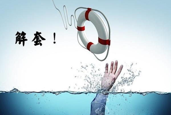 泳圈解套.jpg
