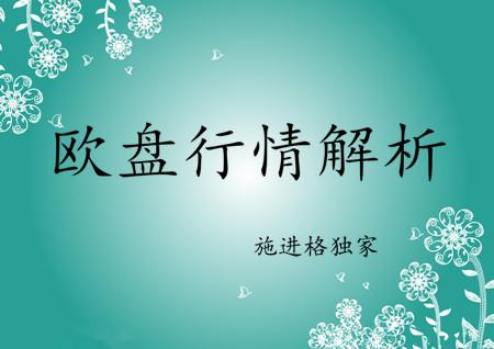 5295460_230237326124_2_副本.jpg