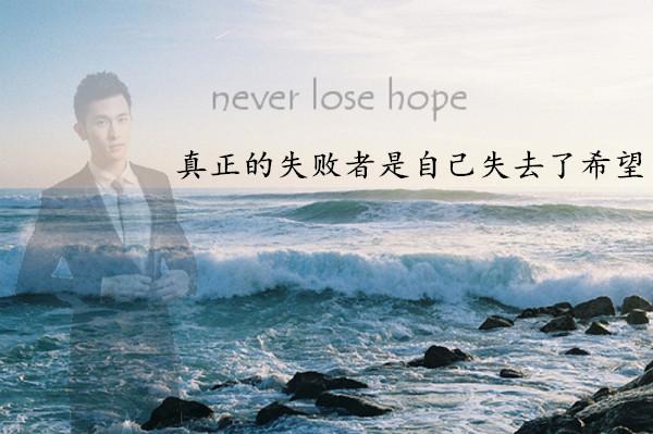 希望.jpg