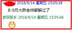 2018-09-14_172413.jpg