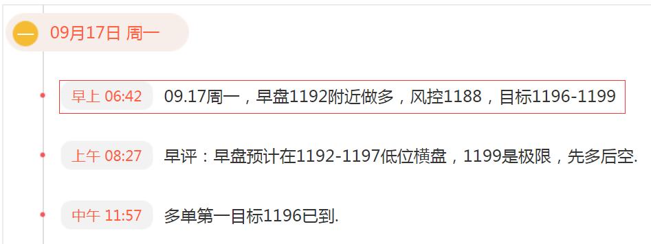 http://mp.cnfol.com/27299/article/1537741997-138027384
