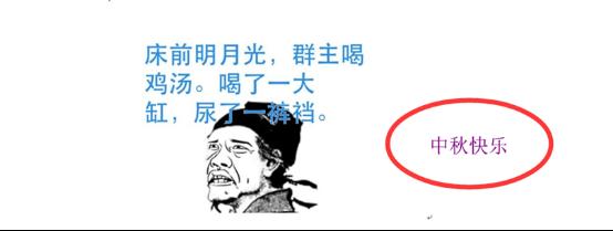http://mp.cnfol.com/8621/article/1537716212-138027282