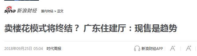 http://mp.cnfol.com.xeciu.cn/27513/article/1537846169-138029099
