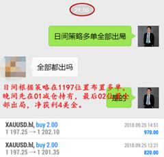 screenshot_2018-09-25-21-52-16-387_net.metaquotes_副本.png