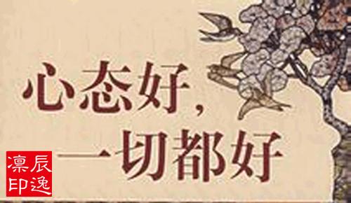 xintaihao.jpg