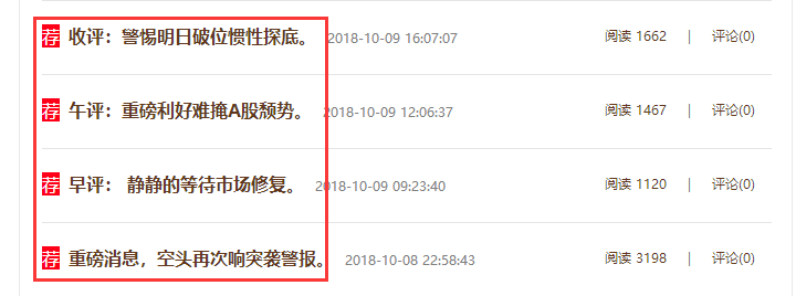QQ图片20181011215403.png
