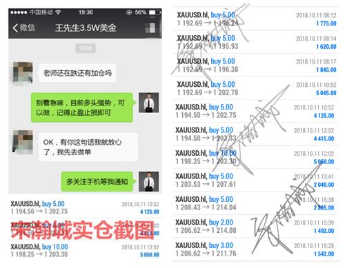 10.11交易总结.png