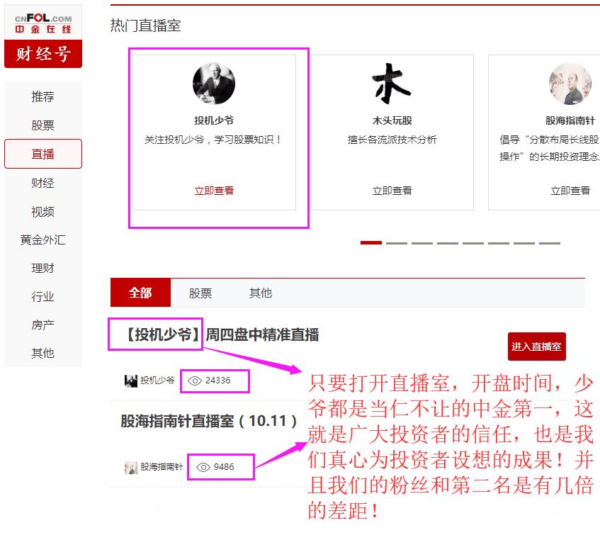 http://mp.cnfol.com/8645/article/1540180686-138091914