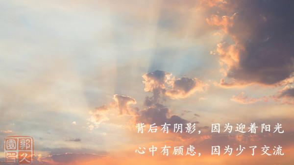 阳光.jpg