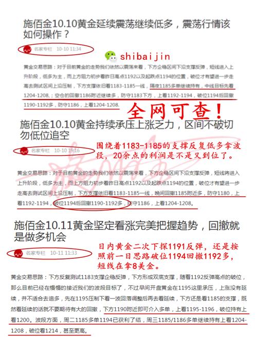 10.11_广告.png