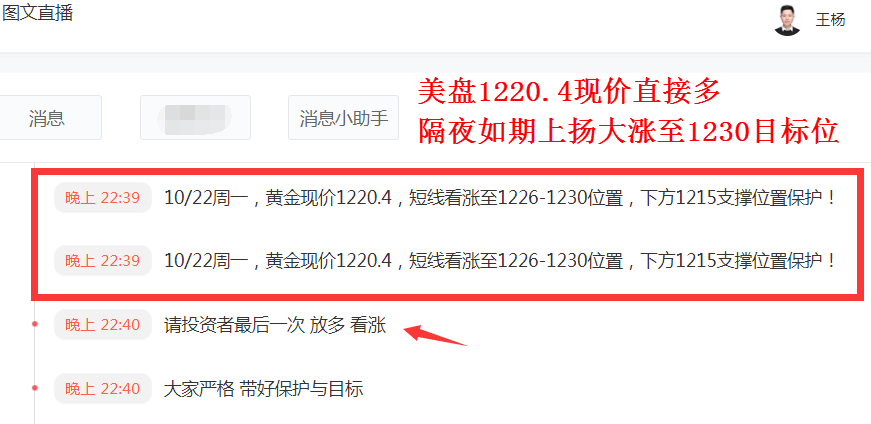 http://gold-cnfol-com.wzscxh.com/mingjiadianjin/20181023/26964085.shtml